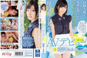 ดูหนังโป๊ porn CND-171 Kurumi Ozawa เปิดตัวคุณหนูต้องห้าม