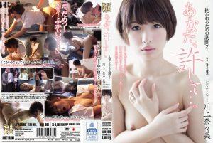 ดูหนังโป๊ porn Nanami Kawakami หมอนวดโดนนวดซะเอง 2 ADN-086