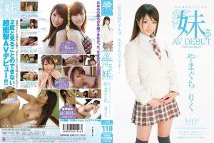 ดูหนังโป๊ porn Riku Yamaguchi คนน้องขอลองเสียว STAR-262