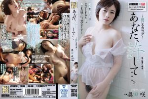 ดูหนังโป๊ porn Saki Okuda นวดคือจ้าง..นาบคือแถม ADN-146