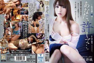 ดูหนังโป๊ออนไลน์ฟรี ADN-177 Shiori Kamisaki ความฝันกับความจริง หนังโป๊ Av