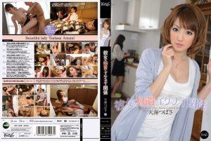 ดูหนังโป๊ porn IPZ-157 Tsubasa Amami&Hatsumi Saki  เผลอใจให้แฟนน้อง