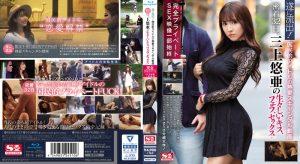 ดูหนังโป๊ porn SSNI-127 Yua Mikami หลอกให้รักแล้วแอบถ่าย