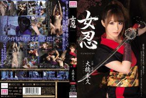 ดูหนังโป๊ porn Av Subthai สิ้นราคานินจาฮายันจิ๊โดนขย่ำจิมิสั่น MIDE-060