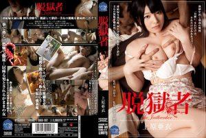 ดูหนังโป๊ porn SHKD-592 Ai Uehara อวสานโลกไม่สวย