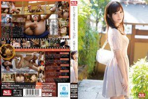 ดูหนังโป๊ porn SNIS-397 น้องสาวโดนพี่บังคับ Amatsuka Moe