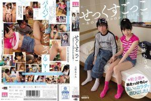 ดูหนังโป๊ porn MIAD-866 Asami Tsuchiya วัยใสวัยอยากรู้