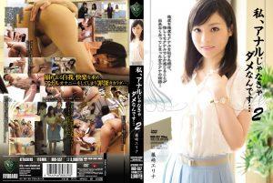 ดูหนังโป๊ออนไลน์ฟรี RBD-557 Erina Fujisaki ทะลวงหลังผู้ประกาศสาว tag_movie_group: <span>RBD</span>