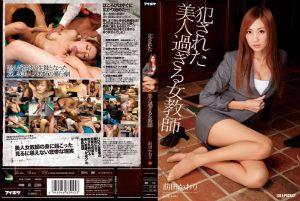 ดูหนังโป๊ porn IPZ-380 Kaori Maeda หนีเสือปะฝูงจระเข้