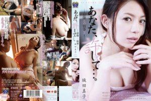 ดูหนังโป๊ออนไลน์ฟรี RBD-410 Mako Oda สามียกโทษให้ฉันด้วย tag_movie_group: <span>RBD</span>
