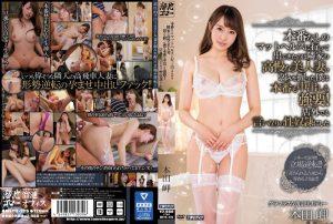 ดูหนังโป๊ porn MEYD-226 Misaki Honda ลิ้มรสคนข้างบ้าน