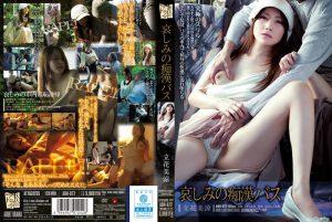 ดูหนังโป๊ porn ADN-072 รถบัสพาเพลิน Misuzu Tachibana