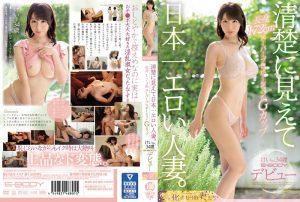 ดูหนังโป๊ออนไลน์ฟรี EYAN-147 Miyazaki Eri tag_movie_group: <span>EYAN</span>