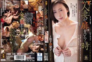ดูหนังโป๊ porn Saeko Matsushita ชู้รักแรงสวาท SSPD-137