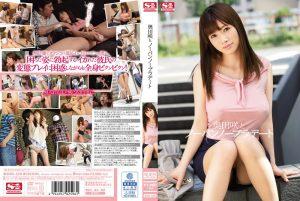 ดูหนังโป๊ porn SNIS-520 Saki Okuda เดทนี้พี่โนบรา