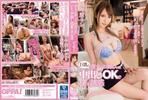 ดูหนังโป๊ออนไลน์ฟรี PPPD-724 Sasahara Rin หีพี่