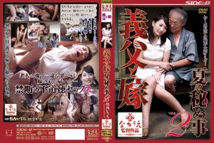 ดูหนังโป๊ porn Takeuchi Kasumi ดับตัณหาลูกสะใภ้ NSPS-318