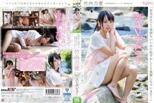 ดูหนังโป๊ porn Takeuchi Noa สาวสวยขี้อาย เงี่ยนจัดนั่งเลยเบ็ดเพื่อนเข้ามาเห็นเลยจัดหนัก SDAB-045