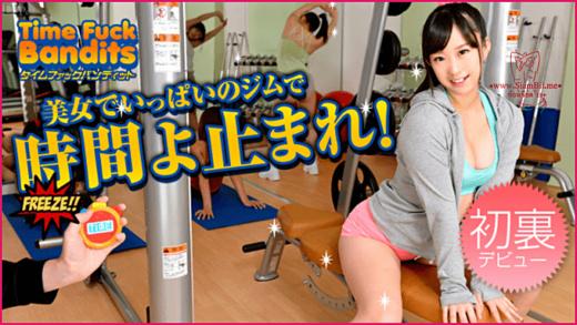 ดูหนังโป๊ออนไลน์ฟรี Carib-042913-324 ยิมสะดุด หยุดเวลาเสียว Yui Asano Av