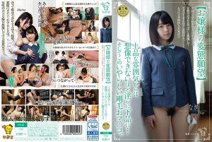 ดูหนังโป๊ออนไลน์ฟรี PIYO-063 Aiiro Nagi&Yuuri Maina tag_movie_group: <span>PIYO</span>