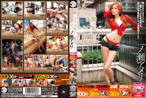 ดูหนังโป๊ porn SMA-589 โชว์เสียวที่บ้านเกิด Ameri Ichinose