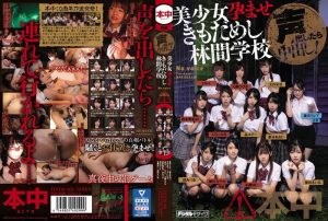 ดูหนังโป๊ porn Akari Mitani & More ผีไม่กลัว..กลัวเห็นหมี HNDS-068