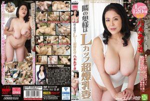 ดูหนังโป๊ออนไลน์ฟรี AGR-029 Hagi Azusa tag_movie_group: <span>AGR</span>