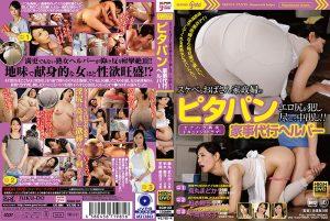 ดูหนังโป๊ออนไลน์ฟรี SGM-22 Hiraoka Rieko&Karasuma Madoka& Kashiwagi Maiko tag_movie_group: <span>SGM</span>