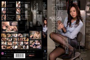ดูหนังโป๊ porn IPTD-350 คุณครูสอนเพศศึกษา Honoka