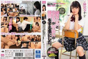 ดูหนังโป๊ porn MIAE-281 เพื่อนเก่าเข้าใจกัน Jinguuji Nao