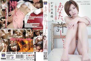 ดูหนังโป๊ออนไลน์ฟรี RBD-371 หมอนวดโดนนวดซะเอง Kasumi Kaho tag_movie_group: <span>RBD</span>