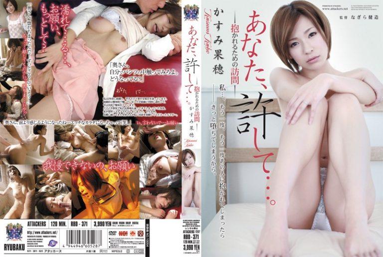 ดูหนังโป๊ออนไลน์ฟรี RBD-371 หมอนวดโดนนวดซะเอง Kasumi Kaho เอวี