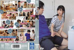 ดูหนังโป๊ porn MUM-256 สาวน้อยเรียนหนัก จับเยสติวเตอร์ Noa Eikawa