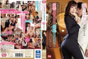 ดูหนังโป๊ porn SSNI-716 ปมสวาทขอปาดหน้าเค้ก เอวีซับไทย Moe Amatsuka