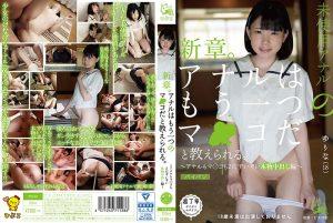 ดูหนังโป๊ออนไลน์ฟรี PIYO-014 Sano Ai tag_movie_group: <span>PIYO</span>