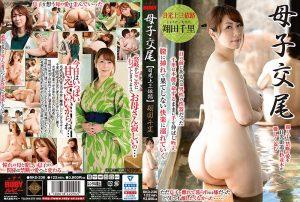 ดูหนังโป๊ออนไลน์ฟรี BKD-236 Shouda Chisato เย็ดหีแม่ม่าย