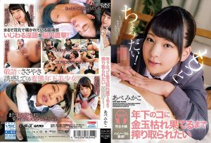 ดูหนังโป๊ออนไลน์ฟรี ZEX-393 Abe Mikako tag_movie_group: <span>ZEX</span>