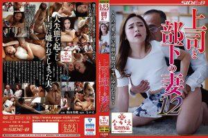 ดูหนังโป๊ออนไลน์ฟรี NSPS-904 Iiyama Kaori หีเมียเพื่อน