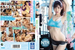 ดูหนังโป๊ porn Momo Sakura ฝึกจนฟิตโยกนิดพี่เทรนเนอร์ IPX-485