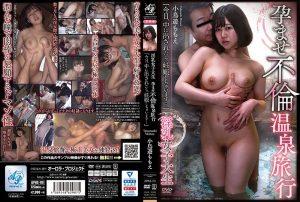 ดูหนังโป๊ออนไลน์ฟรี APNS-191 Takanashi Momoe tag_movie_group: <span>APNS</span>