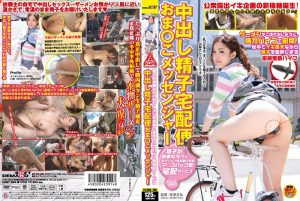 ดูหนังโป๊ออนไลน์ฟรี SDMT-984 Takikawa Kanon tag_movie_group: <span>SDMT</span>