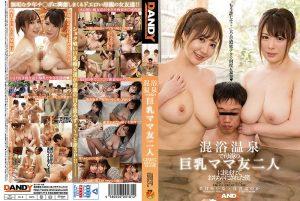ดูหนังโป๊ออนไลน์ฟรี DANDY-719 Tsujii Honoka&Wakatsuki Miina tag_movie_group: <span>DANDY</span>