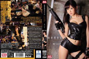 ดูหนังโป๊ porn Tsukasa Aoi สายลับมั่นหน้าโดนยาร้องซี๊ด SNIS-519