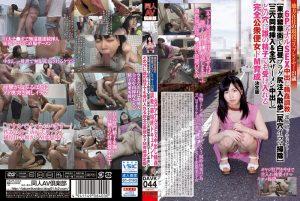 ดูหนังโป๊ออนไลน์ฟรี DAVK-044 Yuzuriha Ena Yuzuriha Ena