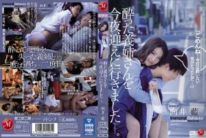 ดูหนังโป๊ออนไลน์ฟรี JUL-263 Ai Mukai Ai Mukai