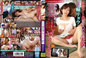 ดูหนังโป๊ออนไลน์ฟรี NDRA-076 Hitomi Ryou tag_movie_group: <span>NDRA</span>