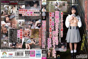 ดูหนังโป๊ออนไลน์ฟรี SOTB-008 Honda Natsume tag_movie_group: <span>SOTB</span>