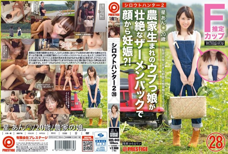 ดูหนังโป๊ออนไลน์ฟรี SRS-043 Hoshi Anzu Av