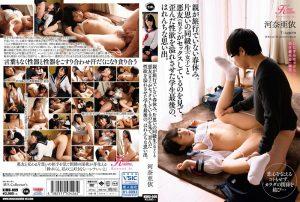 ดูหนังโป๊ออนไลน์ฟรี KIMU-009 Kawana Ai เลียหีเพื่อน