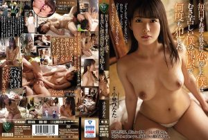 ดูหนังโป๊ออนไลน์ฟรี RBD-981 Koizumi Hinata tag_movie_group: <span>RBD</span>